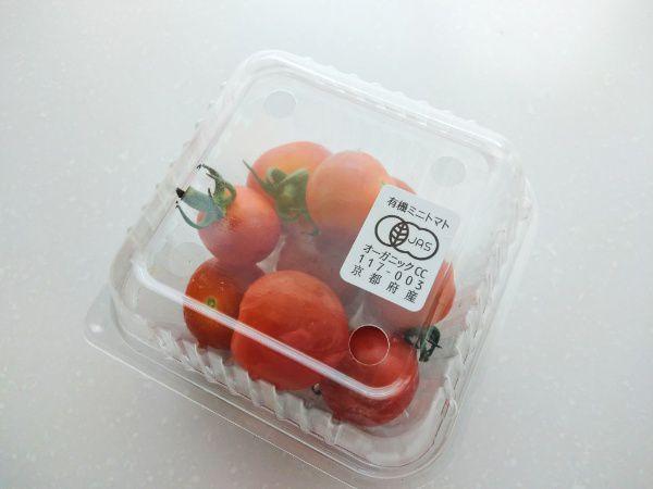 坂ノ途中のミニトマト