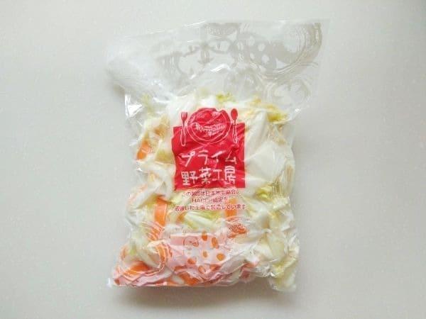 ヨシケイのカット野菜