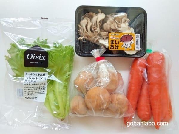 イセタンドア野菜