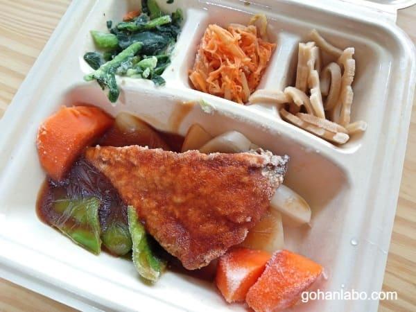 ナッシュ弁当(ぶりと野菜の甘酢あんかけ)