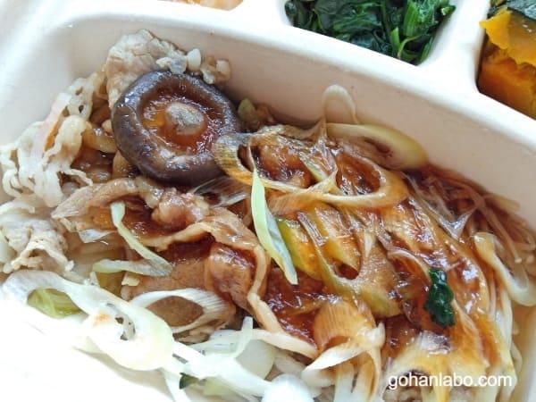 ナッシュ弁当(主菜牛すき焼き)