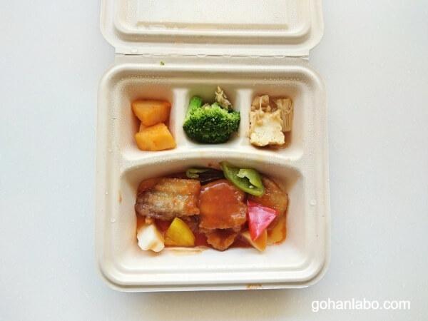 ナッシュ弁当(彩り酢豚)