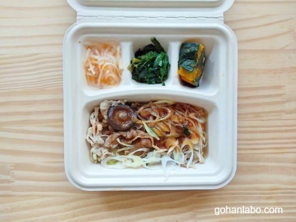 ナッシュ弁当(牛すき焼き)