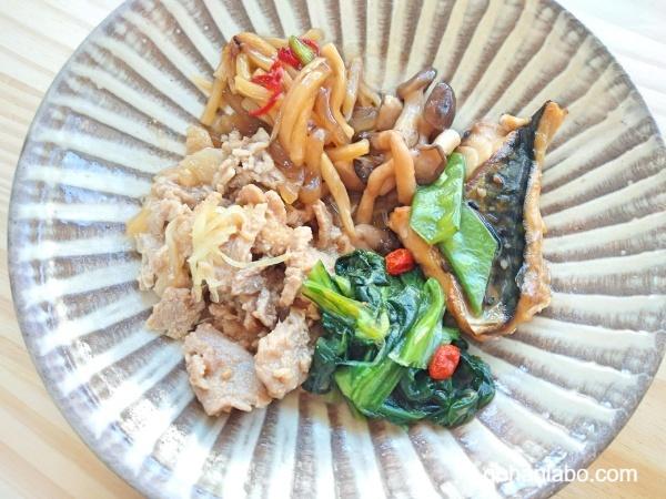 食宅便低糖質A豚の生姜煮(盛り付け)