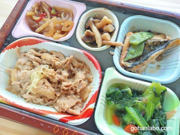 食宅便低糖質A豚の生姜煮(解凍後)