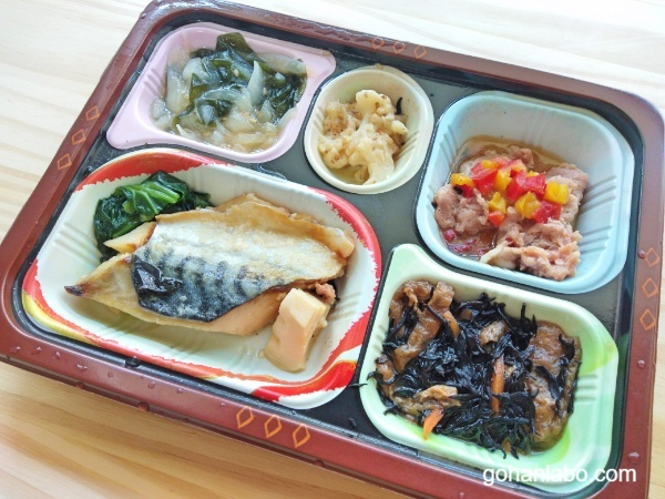 食宅便低糖質A鯖の塩麹焼き(斜め)