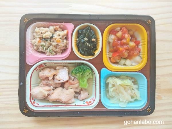 食宅便低糖質A鶏のレモンペッパー焼き(解凍後)