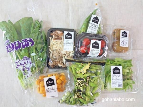 オイシックスおいしいものセレクトコース(ミニ)野菜