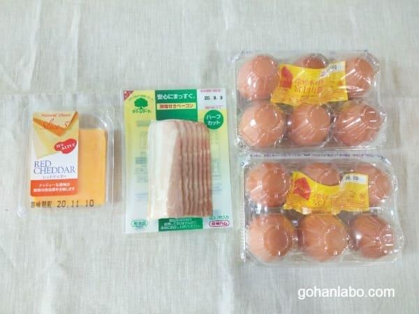 オイシックスデイリー0円パス(卵ほか)