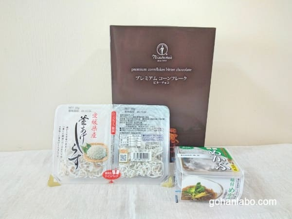 デイリー0円パス(例)