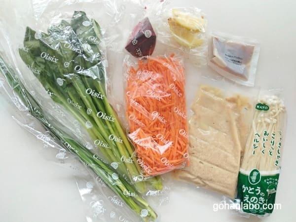 ビーガンミールキット(調理後)