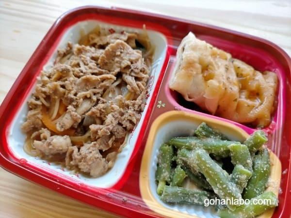 ワタミの宅食ダイレクト_牛肉.