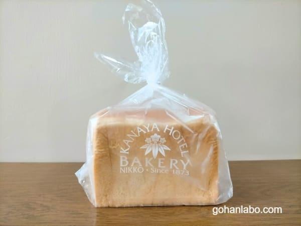 金谷ホテルのパン(冷凍)