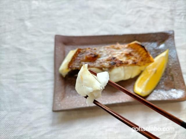 食べチョクふく成鯛塩焼き