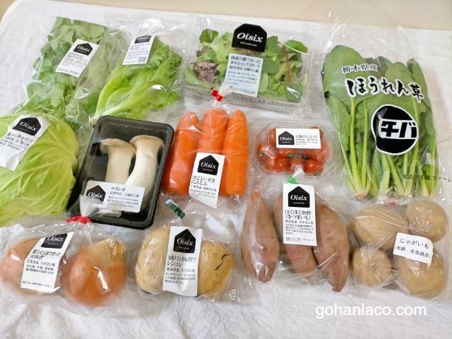 イセタンドア旬野菜コースの野菜
