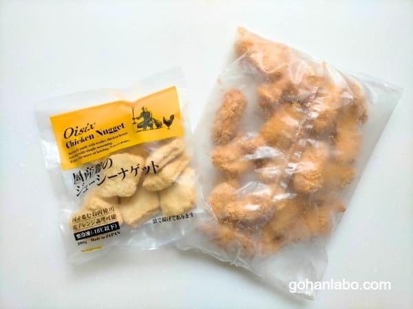 オイシックスの冷凍総菜