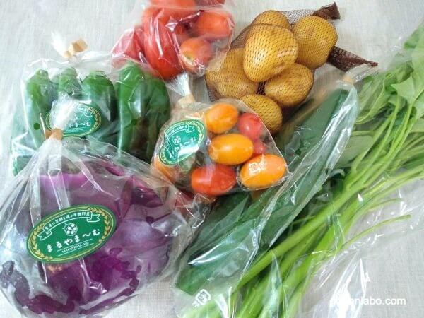 食べチョクコンシェルジュ_野菜宅配の例