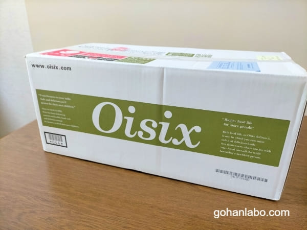 オイシックスの箱