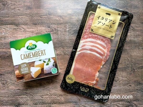 生ハムチーズ